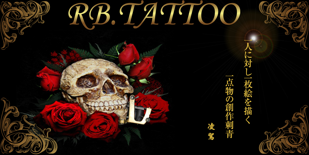 RB.TATTOO